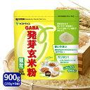 発芽玄米粉 顆粒 1ケース (150g×6袋) 健康生活を応援します 手軽に取れる顆粒タイプ【RCP】【送料無料】