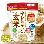 白米と同じように炊けるやわらかい玄米