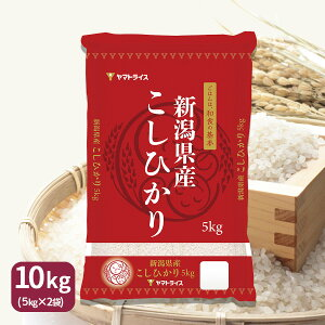 新潟県産コシヒカリ 10kg(5kg×2) 白米 令和2年産お米 米 ギフト 贈答 お中元 お歳暮 熨斗