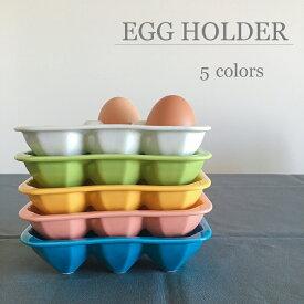 ■人気商品が新色で再入荷!■陶器製エッグホルダー(卵6個用)こんなのあったらいいな!が商品になりました!