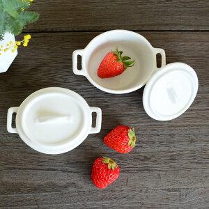 【アウトレット込み】蓋付き楕円ミニキャセロールプリンやグラタン、茶わん蒸しにもいかがでしょうか🎵