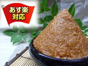 【あす楽】麦麹味噌◇大麦みそ 500g ★無添加天然麦味噌★