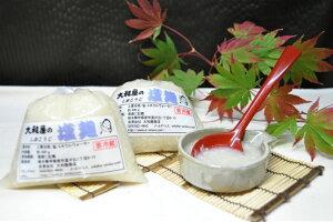 塩麹(袋入り) 400g ★無添加天然塩こうじ★