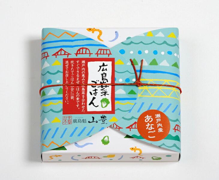広島菜ごはん あなご 100g(2合用)