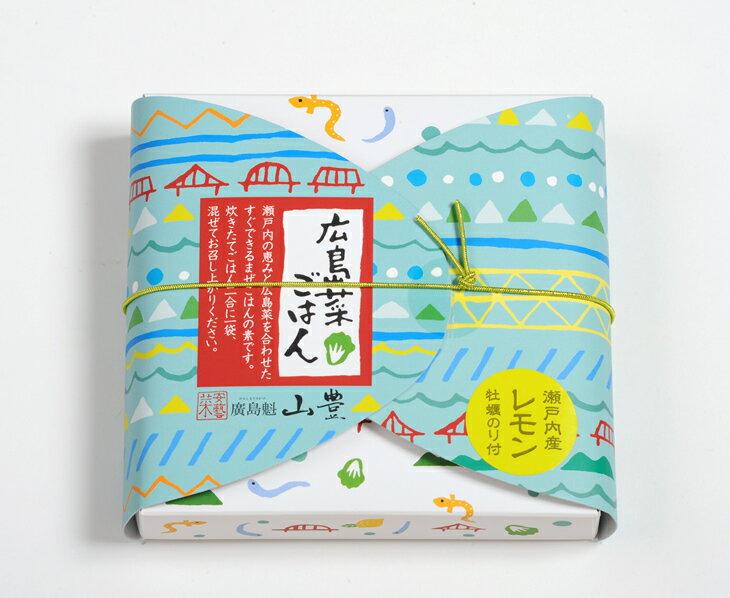 広島菜ごはん レモン 100g(2合用)