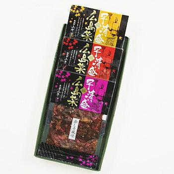 平清盛広島菜 三種セット