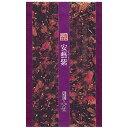 安藝紫(あきむらさき)250g