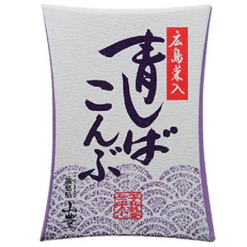 広島菜入 青しばこんぶ