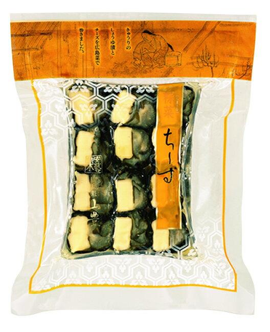 ちーず粽菜(ちーずちまきな)