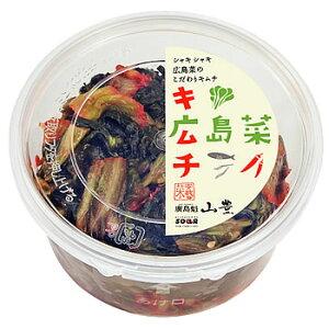 広島菜キムチ 180g
