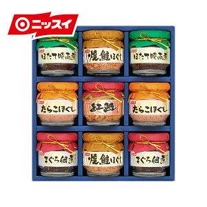 ギフト ニッスイ詰合せ BA-50B(焼鮭ほぐし 55g(2個)・たらこほぐし 50g (2個)・まぐろ佃煮 50g(2個)・ほたて時雨煮 50g(2個)・紅ざけほぐし身 50g(1個))食べ物 グルメ プレゼント 食品 おつまみ 食べ物