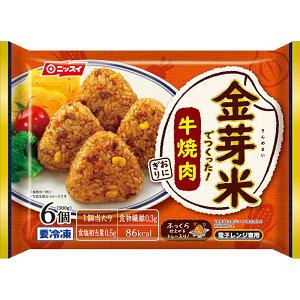 【エントリーで最大P11倍】金芽米でつくった!牛焼肉おにぎり 6個(300g)【offprice】