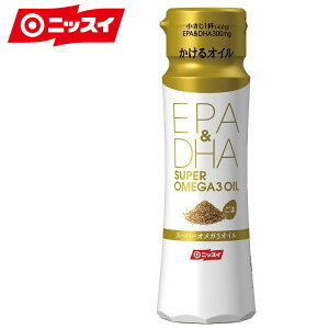 スーパーオメガ3オイル EPA&DHA ごま(100g)[ 機能性食品健康食品 ニッスイ オメガオイル オイル 油 EPA DHA かけるオイル] bbq バーベキュー 食品 お取り寄せ bbqセット バーベキューセット バーベ