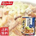 山頭火監修ラーメン屋さんのまかない飯 塩豚骨スープ味120g×2箱セット[レトルト 料理の素 炊き込みご飯 山頭火 ラー…