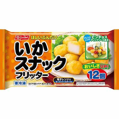 いかスナックフリッター12個(90g) [冷凍食品 イカ ニッスイ 電子レンジ おやつ おつまみ お弁当 おかず]