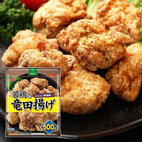 今日のおかず 若鶏の竜田揚げ 500g 6袋セット[今日のおかず]