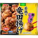 今日のおかず 若鶏の竜田揚げ 280g [冷凍食品 ニッスイ 惣菜 からあげ 唐揚げ フライチキン 和食 簡単調理 レシピ カ…
