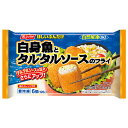 白身魚とタルタルソースのフライ 126g(6個入り) [冷凍食品 お弁当 ニッスイ ムニエル ソテー あんかけ ピクルス 簡単…