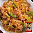 レンジでつくる 回鍋肉 200g[冷凍食品 ニッスイ 簡単 味付け 電子レンジ うますぎ お弁当 中華 ホイコーロー ご飯の…
