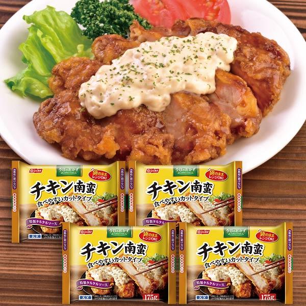チキン南蛮 4袋セット [チキン 唐揚げ 鶏肉 タルタルソース 冷凍食品 おかず ニッスイ]