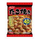 【お徳用】たこ焼き 40個入り [冷凍食品 ニッスイ たこやき タコヤキ タコ焼き 冷凍 つまみ タコやき つまみ おやつ …