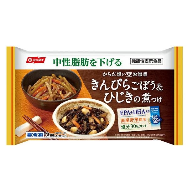 きんぴらごぼう&ひじきの煮つけ 100g EPA/DHA入り [冷凍食品 機能性表示食品 お弁当 おかず ニッスイ]