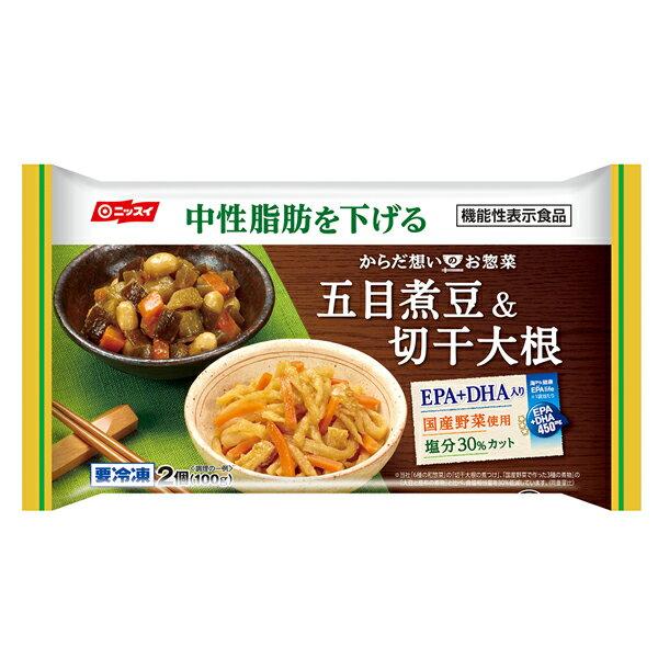 五目煮豆&切干大根 EPA/DHA入り 100g [冷凍食品 機能性表示食品 お弁当 おかず ニッスイ]
