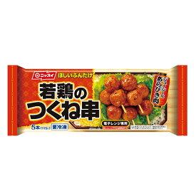 若鶏のつくね串 115g(5本入り) [冷凍食品 ニッスイ]