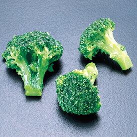 ブロッコリー(自然解凍) 500g[ニッスイ 業務用 まとめ買い 冷凍食品 おかず お弁当 お手軽 自然解凍 野菜 やさい ヤサイ ブロッコリー]食べ物 グルメ ギフト プレゼント