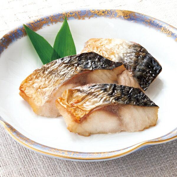 骨とりさば塩焼き 200g(10切)[ニッスイ 業務用 冷凍食品 おかず お弁当 お手軽 自然解凍 焼き魚 さば サバ 鯖]