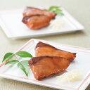 骨とりぶり照り焼き 240g(10切)[ニッスイ 業務用 冷凍食品 おかず お弁当 お手軽 自然解凍 ぶり 鰤 ブリ 照り焼き…