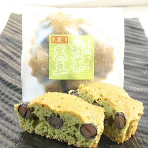 自家製和風ケーキ【抹茶黒豆】
