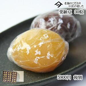 栗納豆30粒入りセット