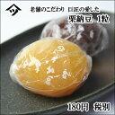 創業慶応二年 中津川の老舗がお届けする 本物の栗納豆