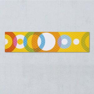 Moving circle 『WASIL』〜ワシル〜 和晒(わざらし)をつかったインテリアアート 【送料無料】