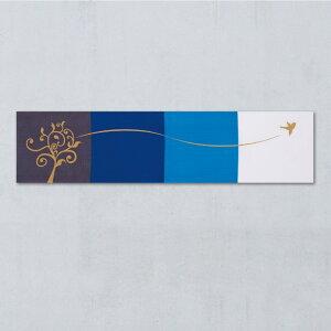 旅鳥の樹 『WASIL』〜ワシル〜 和晒(わざらし)をつかったインテリアアート 【送料無料】