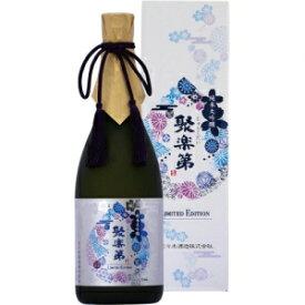 【送料無料】【ギフト品】【代引不可】聚楽第 純米大吟醸 LIMITED EDITION 720ml