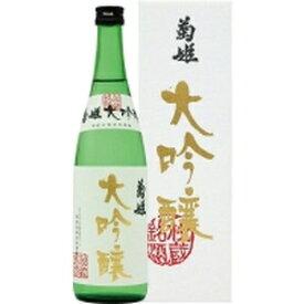 【送料無料】【ギフト品】【代引不可】菊姫 大吟醸 720ml