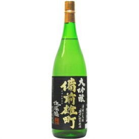 【5,000円以上送料無料】浜福鶴 備前雄町 大吟醸 1800ml