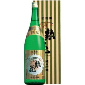 【送料無料】【ギフト品】【代引不可】日本盛 惣花(そうはな) 純米吟醸超特撰 1800ml