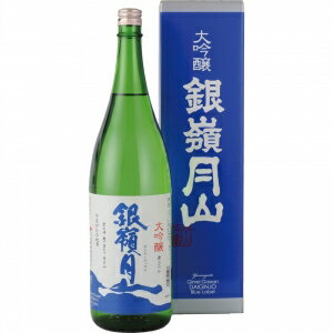 【送料無料】【ギフト品】【代引不可】銀嶺月山 大吟醸 青ラベル 1800ml