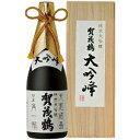 【送料無料】【ギフト品】【代引不可】賀茂鶴酒造 純米大吟醸 大吟峰 720ml