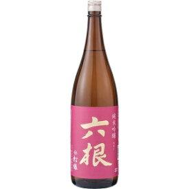 【5,000円以上送料無料】齋藤酒造 松緑 純米吟醸 ルビー 1800ml