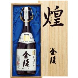 【5,000円以上送料無料】西野金陵 金陵 煌 純米大吟醸 720ml