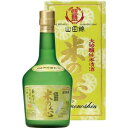 【送料無料】【ギフト品】【代引不可】銀盤酒造 純米大吟醸 米の芯 720ml