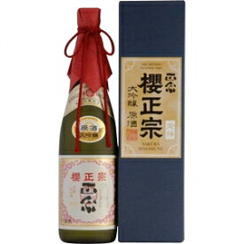 【送料無料】【ギフト品】【代引不可】櫻正宗 金稀 大吟醸原酒 720ml