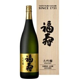 【送料無料】【ギフト品】【代引不可】神戸酒心館 福寿 大吟醸1800ml
