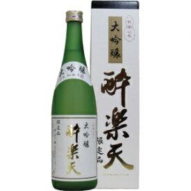 【5,000円以上送料無料】秋田酒造 大吟醸 酔楽天 720ml