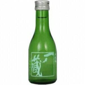 【5,000円以上送料無料】一ノ蔵 本醸造辛口 180ml