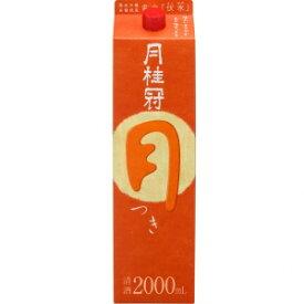 【5,000円以上送料無料】【ケース品】月桂冠 月 2000ml 6本入り